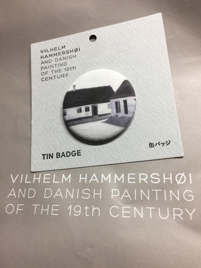 Vilhelm Hammershoi  ハマスホイとデンマーク絵画 その2