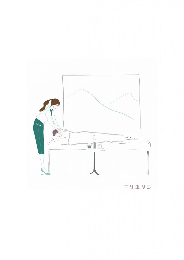 デジタルイラスト『エステ中』